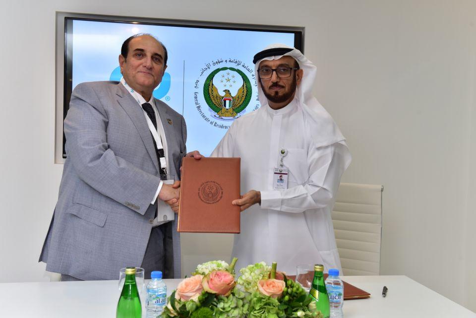 دو توقع اتفاقية تعاون مع الإدارة العامة للإقامة وشؤون الأجانب بدبي