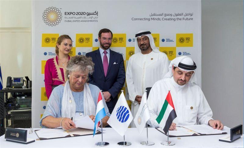 لوكسمبورغ تستثمر 25 مليون يورو في إكسبو 2020 دبي