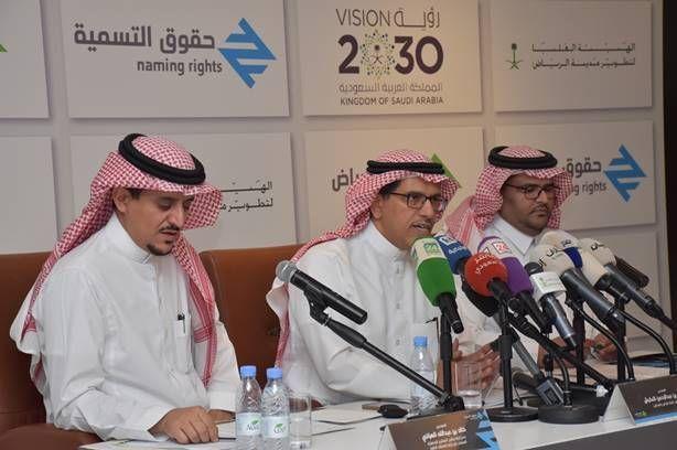 هيئة تطوير الرياض تطلق مزايدة لبيع حقوق تسمية 10 محطات في قطار الرياض
