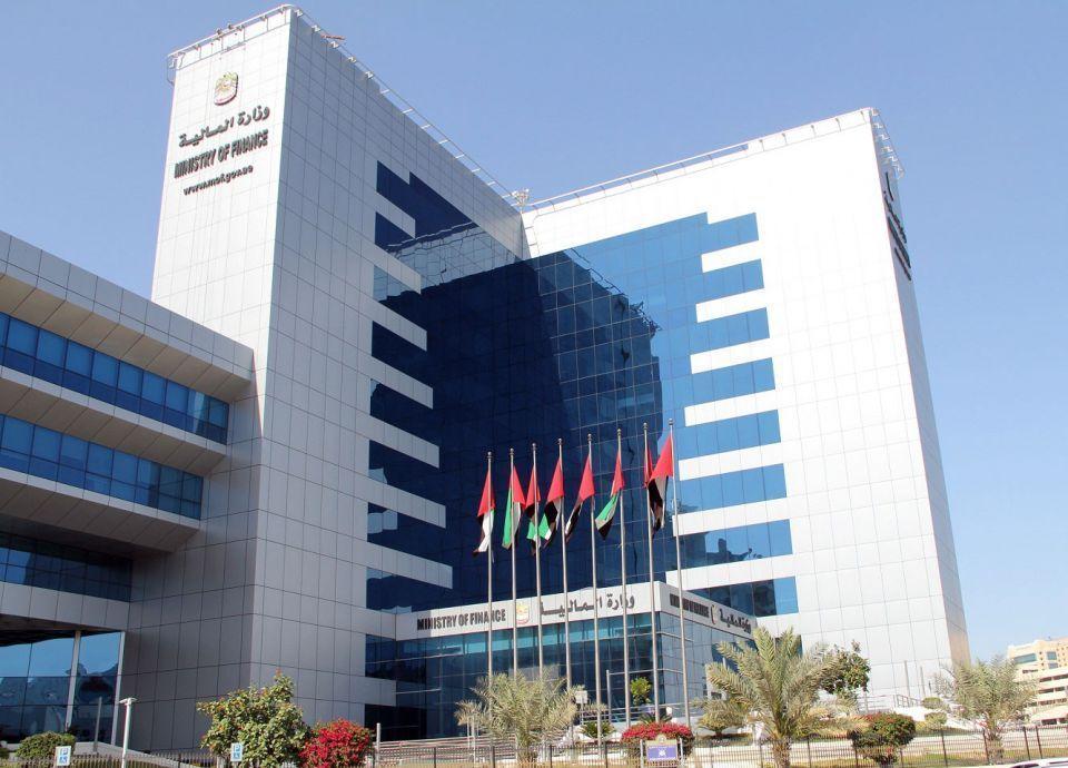 الإمارات: السماح لـ 5 فئات باسترداد ضريبة القيمة المضافة