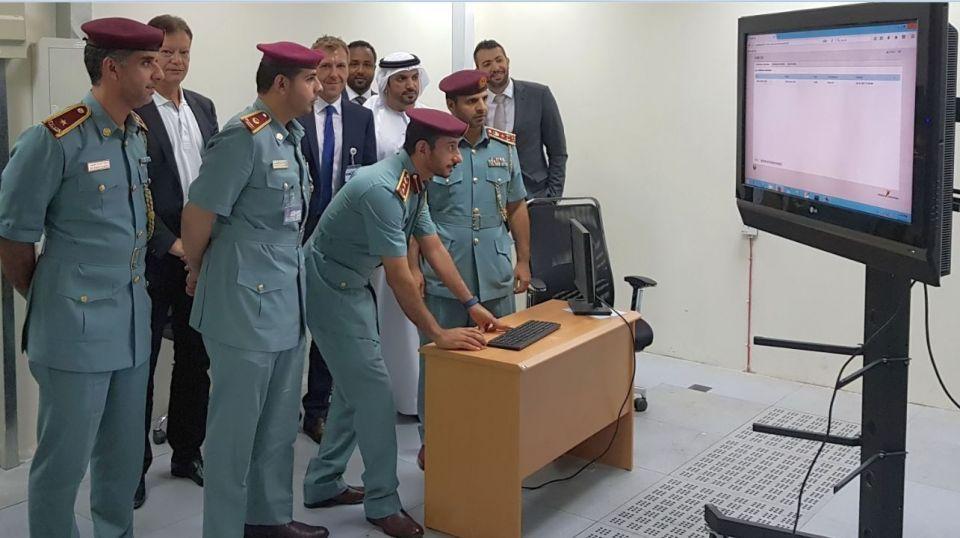 الإمارات الأولى عربياً في ترقية الشيفرة الرقمية للجواز الالكتروني