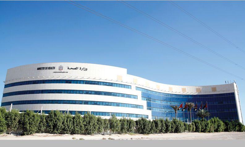 الصحة الإماراتية تسحب مستحضرا دوائيا وتشغيلة لوسيلة طبية
