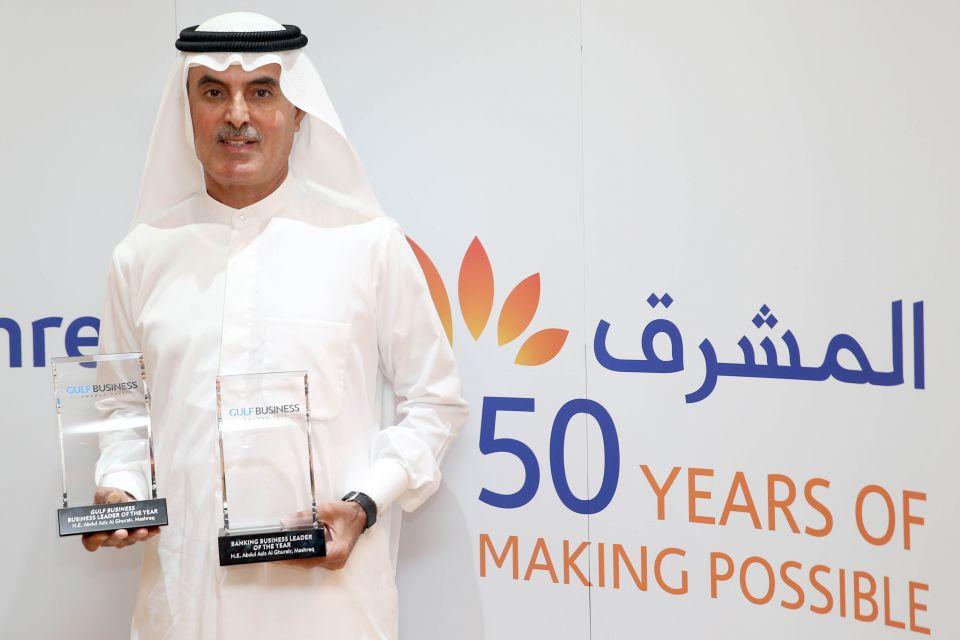 عبد العزيز الغرير ينال جائزة جديدة
