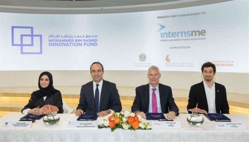 محمد بن راشد للابتكار يمنح أول تمويلاته لشركة إنترنز مي