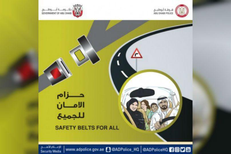 مرور أبوظبي: 60 % من وفيات الحوادث لم يستخدموا حزام الامان