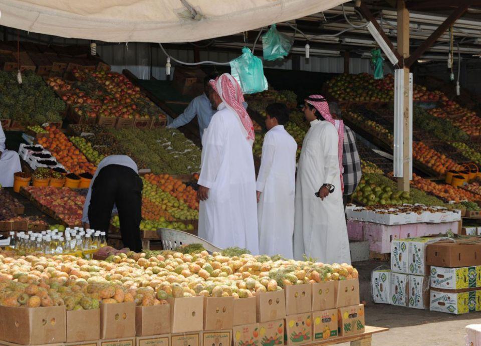 السعودية تسحب عينات خضار وفواكه ضمن البرنامج الوطني لرصد بقايا المبيدات