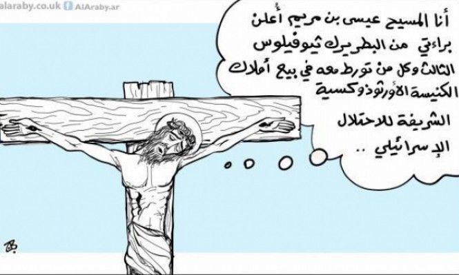 في الاردن، رسمة كاركاتير ترسل رسام شهير للتحقيق