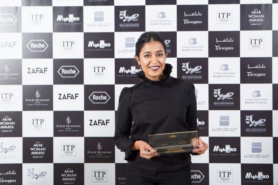 الفائزات بجوائز المرأة العربية في الكويت 2017