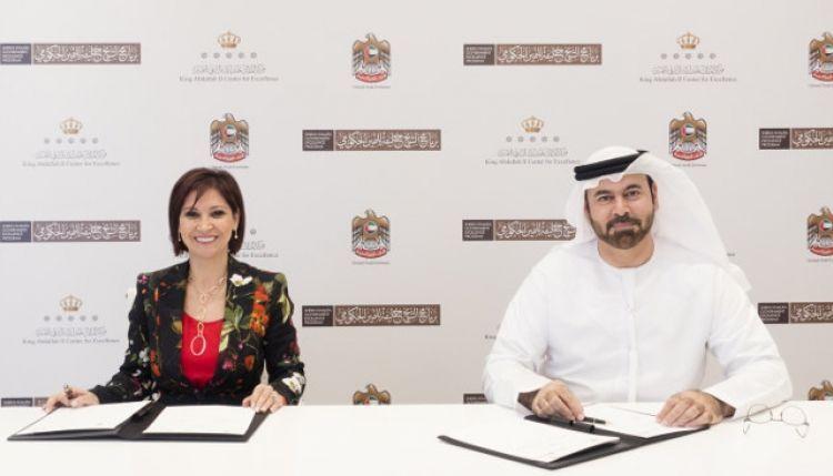 الأردن أول دولة تتبنى الجيل الرابع لمنظومة التميز الحكومي الإماراتية