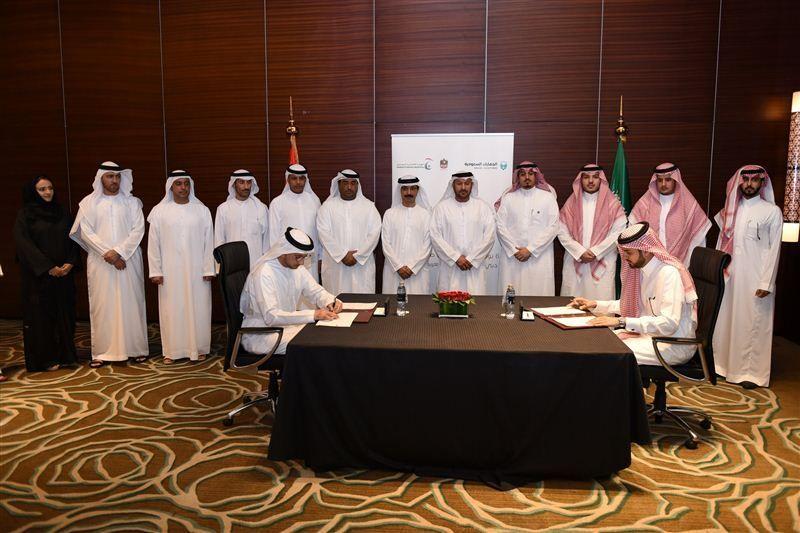 الإمارات والسعودية توقعان خطة عمل اتفاق المشغل الاقتصادي المعتمد
