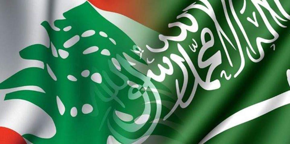 السفارة السعودية تصدر بيانا حول اختطاف مواطن سعودي في لبنان
