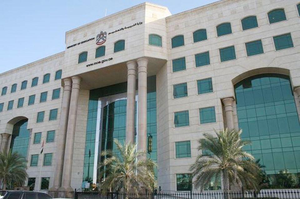 الإمارات: إدخال الذكاء الاصطناعي والبرمجيات ضمن مناهج «التربية» قريباً