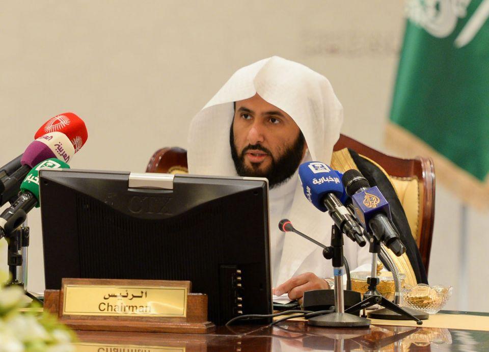 وظائف للمرأة السعودية لأول مرة في وزارة العدل في 4 مجالات
