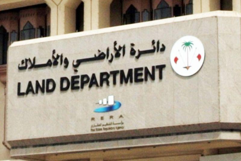 أراضي دبي تعلن عن تحديث مؤشر بدل الإيجارات لسنة 2018