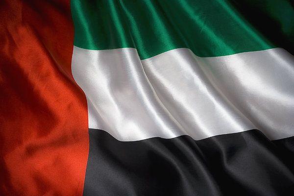 الإمارات تتقدّم على مؤشر البرنامج العالمي للإقامة للعام الثالث على التوالي
