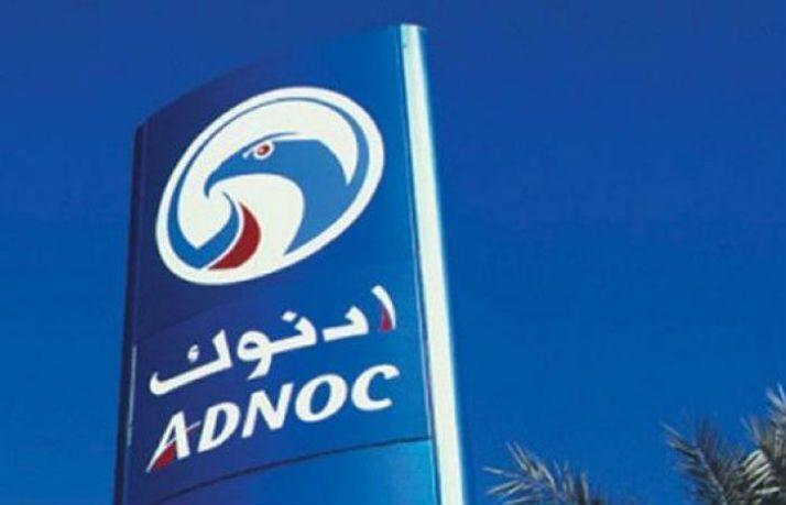 26 نوفمبر اكتتاب أدنوك للتوزيع بحد أقصى 2.5 مليار سهم