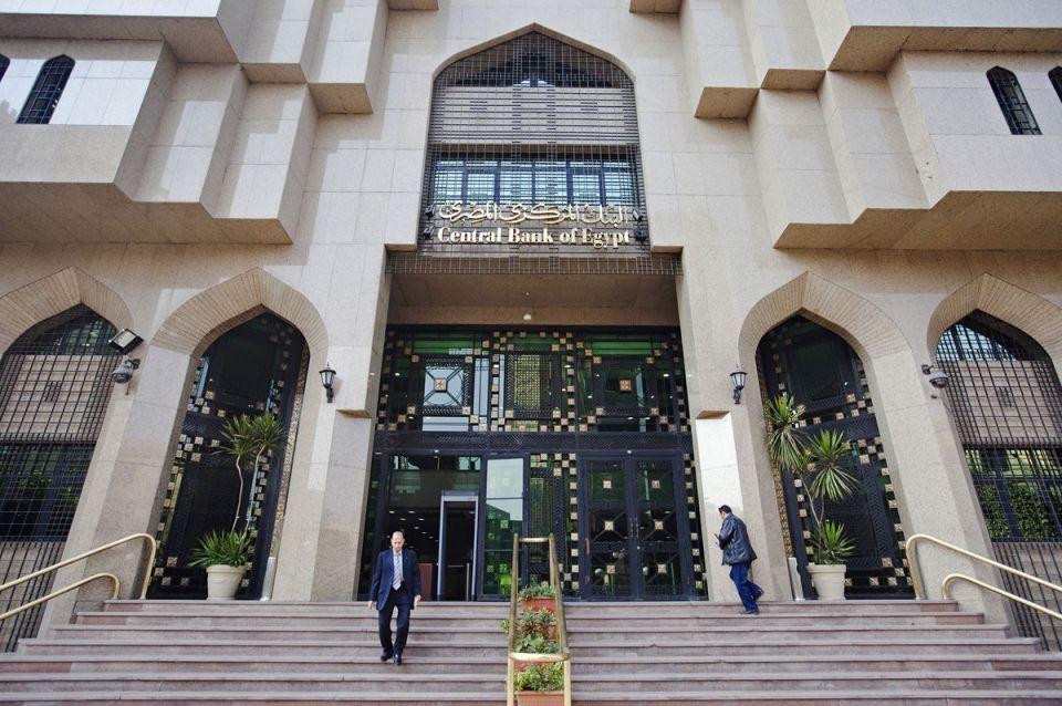 بنوك مصرية تتوسع في الخارج للمرة الأولى منذ ثورة يناير
