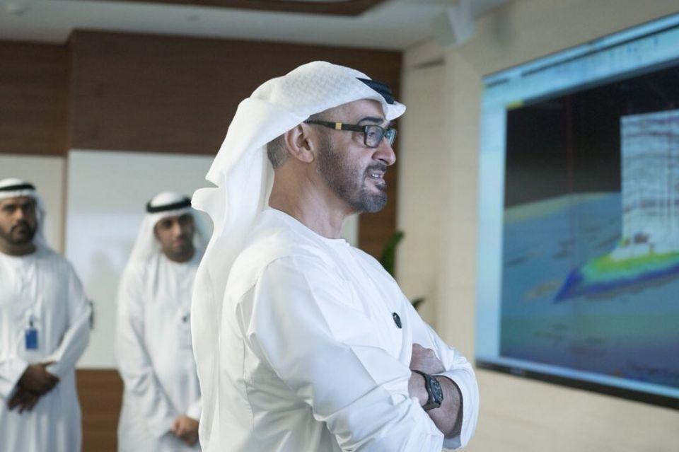 أدنوك الإماراتية تتجه الى استثمار أكثر من 400 مليار درهم في 5 سنوات
