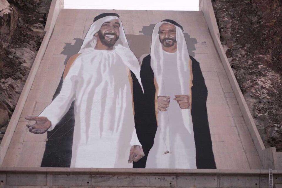 الإمارات: جدارية تُعدُّ من بين الأكبر عالمياً  للأباء المؤسسين
