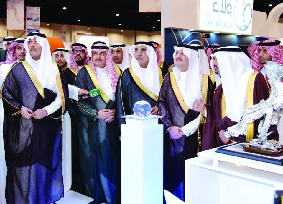 أراضٍ بسعر رمزي لشباب وشابات الأعمال في السعودية