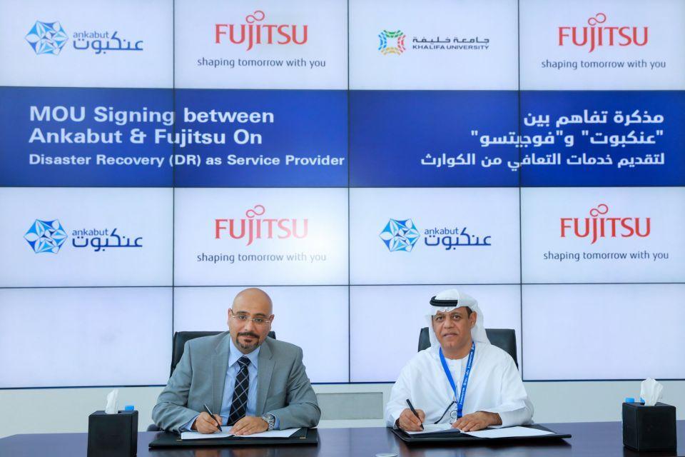 فوجيتسو تفوز بعقد لتوفير حلول التعافي من الكوارث في الإمارات