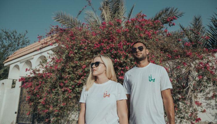 شركة كريم تطلق متجرا الكترونيا لبيع الملابس الجاهزة المصنعة محليا