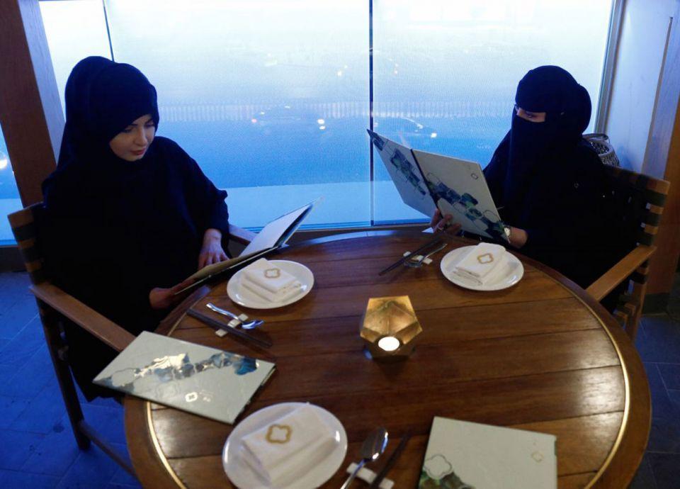 3 % من مطاعم السعودية للسعوديات