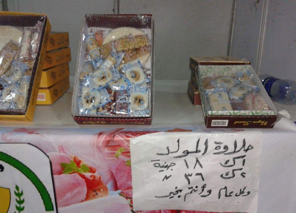 السكر المر.. ارتفاع الأسعار يضرب حلوى المولد بمصر