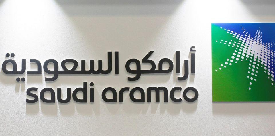 أرامكو السعودية تعتزم زيادة إنفاقها إلى 414 مليار دولار