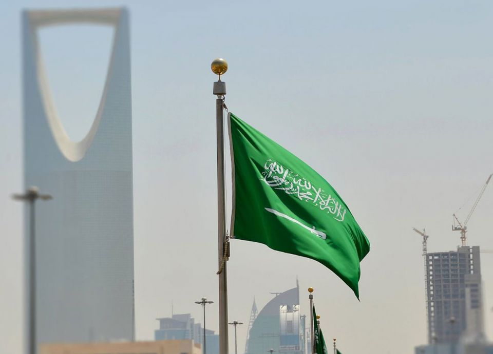 وزارة الخدمة المدنية السعودية تدعو المقبولين بالوظائف الهندسية للمطابقة