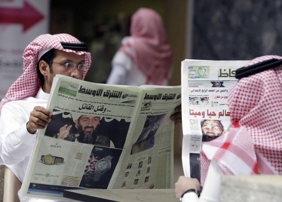 إقرار برنامج حساب المواطن السعودي.. غداً