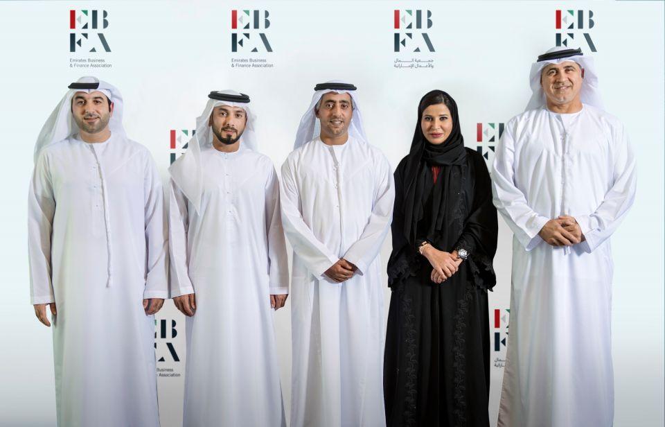 إنشاء جمعية المال والأعمال الإماراتية وانتخاب ناصر بن بطي المهيري رئيساً