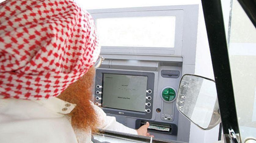 المصارف السعودية: السحب من أجهزة الصراف الآلي مجاناً