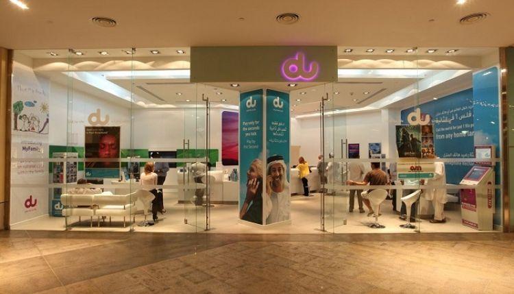 دو للاتصالات الإماراتية تطلق تقنية الجيل الخامس خلال الربع الأول من 2018
