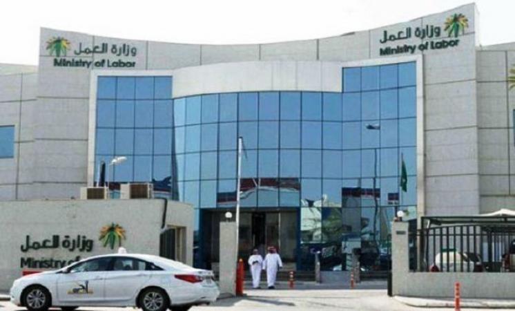 السعودية تعفي عدة جنسيات من رسوم العمالة الأجنبية