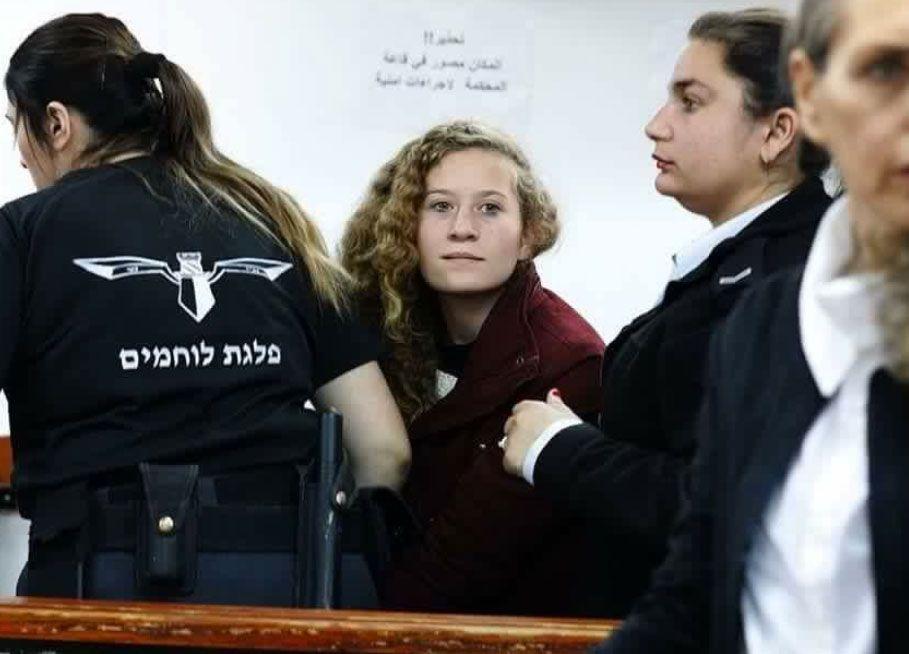 تويتر تحذف حساب الفتاة الفلسطينية عهد التميمي