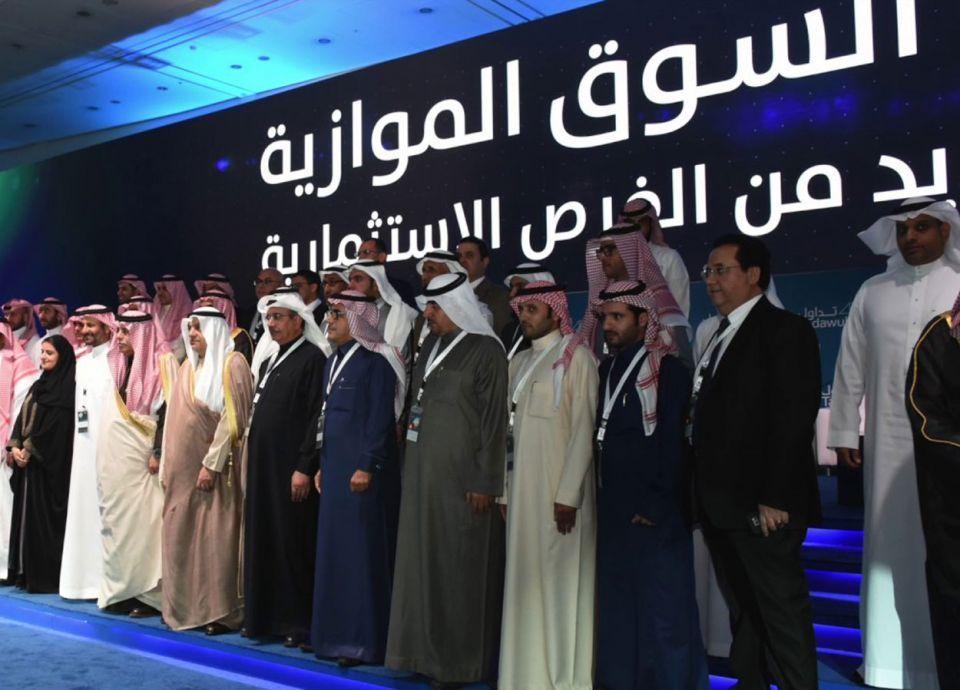 السماح للمستثمرين الأجانب غير المقيمين في السعودية بالاستثمار في السوق الموازية