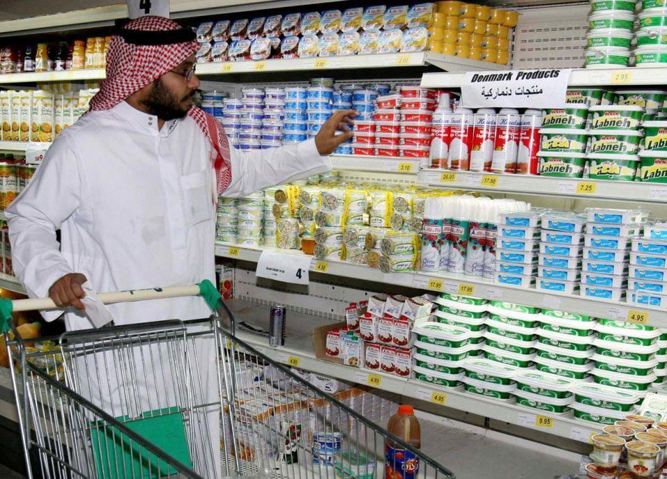 السعودية تبدأ بتطبيق ضريبة القيمة المضافة