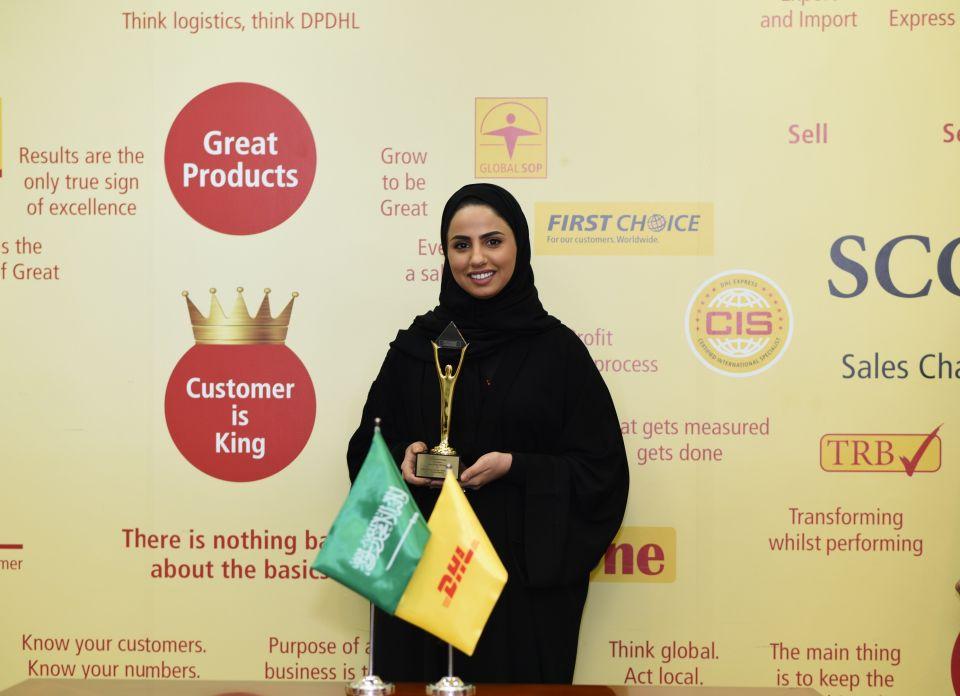 ريما السدلان أول سعودية تفوز بجائزة ستيفي الذهبية