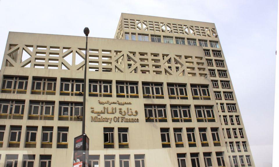 مصر تتجه لاقتراض 23.5 مليار دولار في الربع الثالث