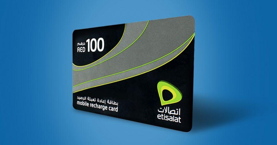 """الإمارات: توضيح من """"اتصالات"""" بخصوص أسعار بطاقات تعبئة الرصيد"""