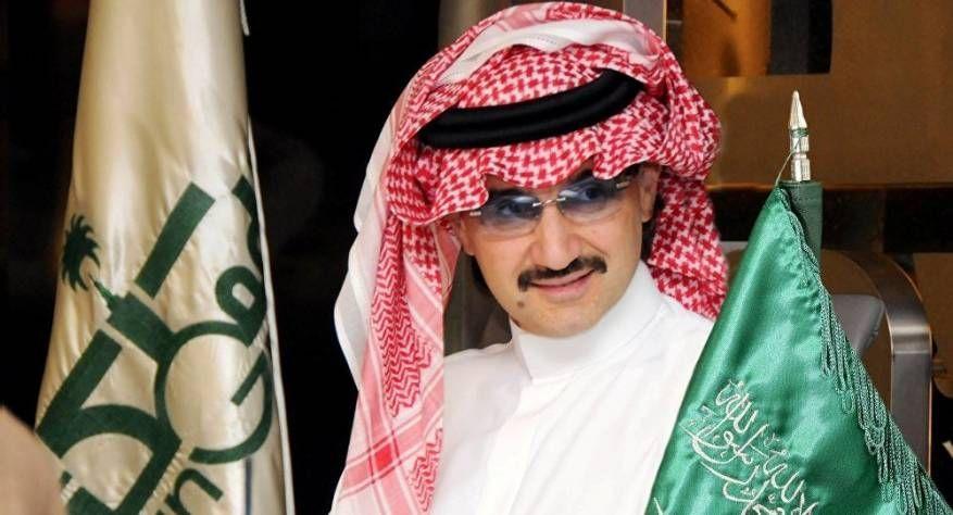 استقالة المدير المالي لشركة المملكة القابضة