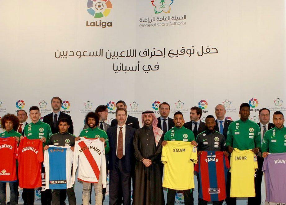 9 لاعبين سعوديين يلعبون في الدوري الإسباني   لا ليغا