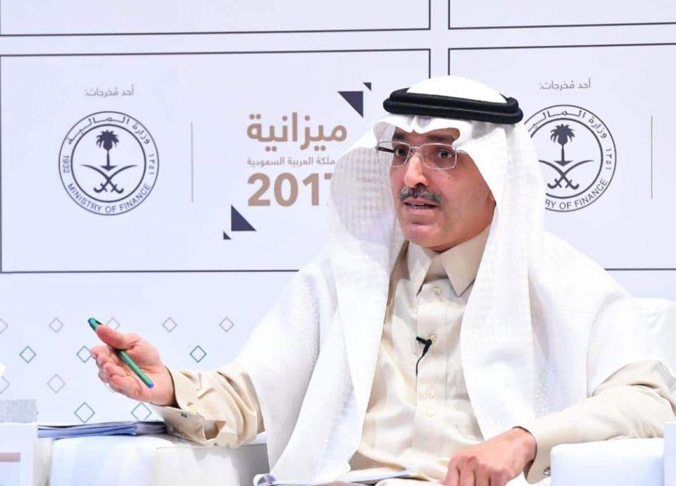 وزارة المالية السعودية لا تملك معلومات موثقة عن أعداد الموظفين ورواتبهم