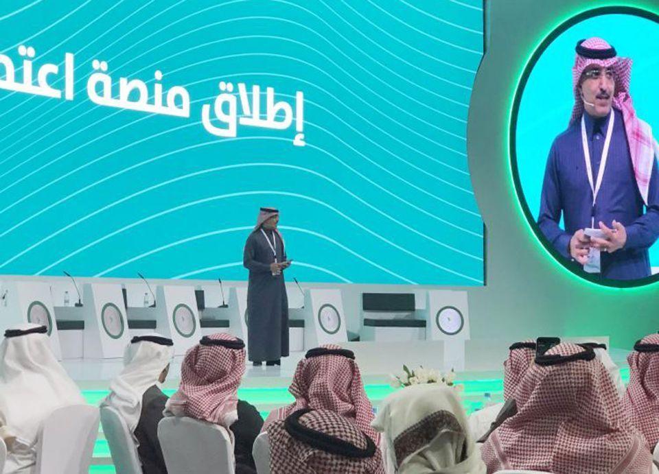 السعودية تطلق منصة تسرع عمليات سداد مستحقات القطاع الخاص