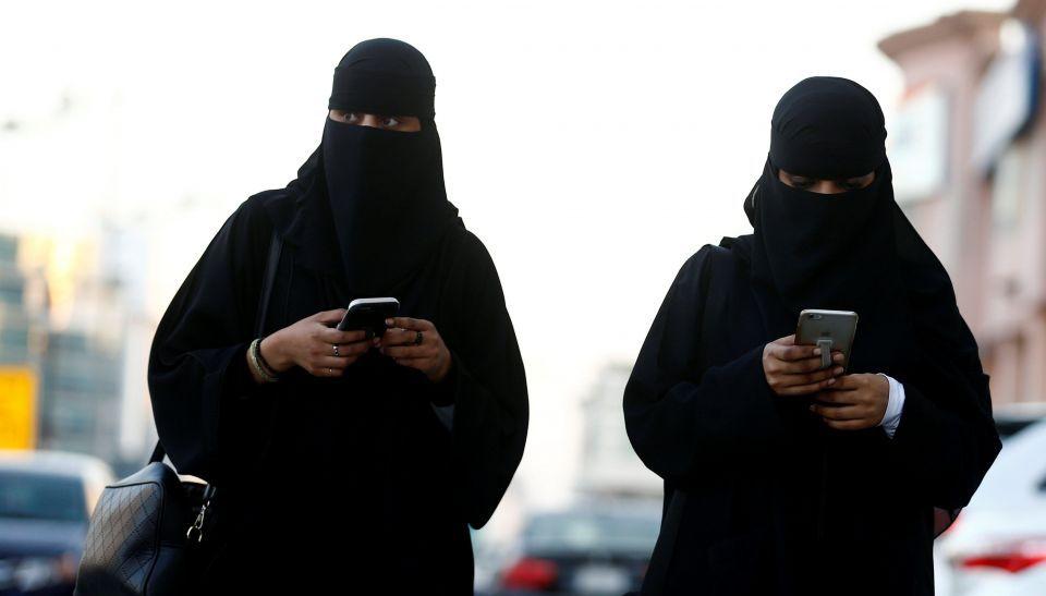 مطالبة سعودية على تويتر بإلزام تعدد الزوجات