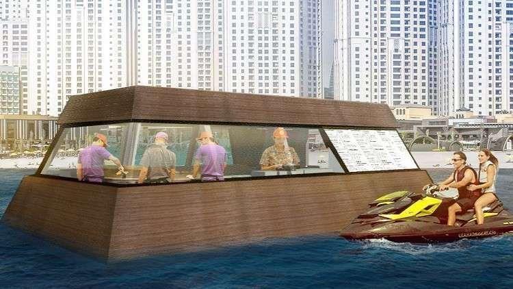 دبي تعلن عن إطلاق أول مطبخ عائم في العالم