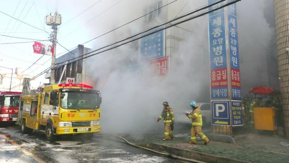 41 قتيل في حريق بمستشفى في كوريا الجنوبية