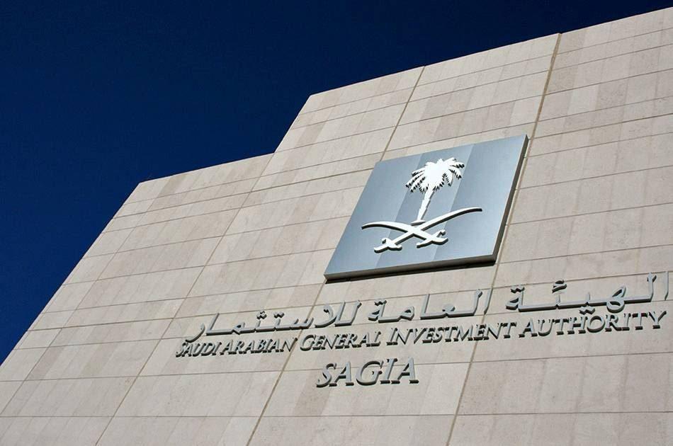 السعودية تخفّض مدة إجراء التراخيص الاستثمارية من يومين إلى 4 ساعات