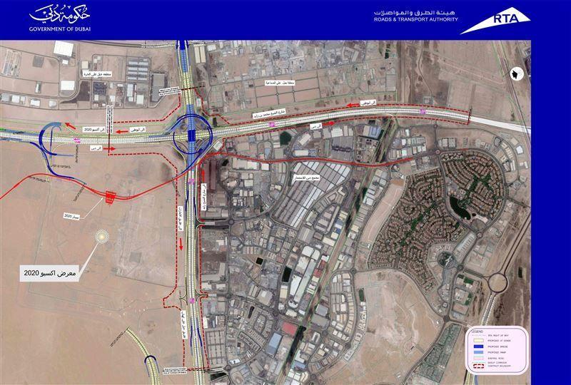 طرق دبي ترسي عقد المرحلتين 1و2 من مشروع الطرق المؤدية لـ إكسبو